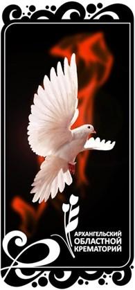 Похоронный дом «Память»