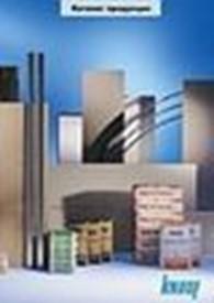 «Строймаркет» — Гипсокартон, Теплоизоляция, Сотовый поликарбонат, Подвесной потолок