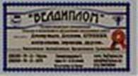 ОЦ «Белдиплом»