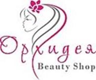 """Интернет-магазин """"Орхидея Beauty Shop"""""""