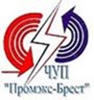 Частное унитарное предприятие «Промэкс-Брест»