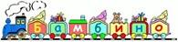 """Интернет-магазин """"Бамбино""""- Детская одежда высокого качества Бемби, Лютик, Робинзон, Gusti и другие"""
