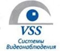 ТОО «Системы видеонаблюдения»