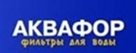 Фильтры для воды, обратный осмос, ООО «Аквафор-Донбас» Интернет-магазин фильтров для воды в Донецке