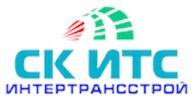 """ООО Строительная компания """"Интертрансстрой"""""""