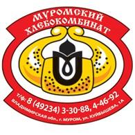 """""""Муромский хлебокомбинат"""""""
