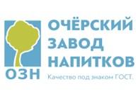 """""""Очерский завод напитков"""""""