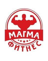 "Спортивный клуб  ""Магма"""