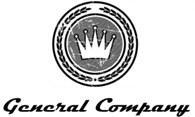 Дженерал Компани