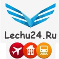 """Компания """"Lechu24.Ru"""""""