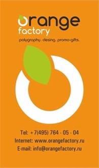 """Типография """"Orange Factory"""""""