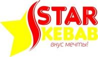 """""""Star Kebab - вкус мечты!"""""""