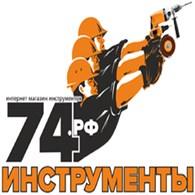 Инструменты74