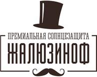 ООО «Жалюзиноф»