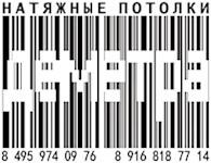 ООО Натяжные потолки деметра