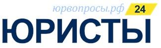 Юристы & Агентство недвижимости- Юрвопросы
