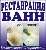 КомиВанна