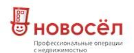 "АН ""Новосёл"""