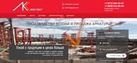 ЛКС Производство бетона и продажа арматуры