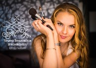 Свадебный стилист-визажист Татьяна Зиньковская