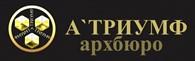 Aрхбюро А`ТРИУМФ