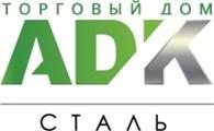 ADK сталь