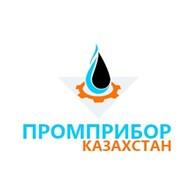 Промприбор Казахстан
