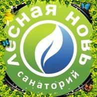 """""""Лесная Новь им. Ю.Ф.Янтарева"""""""