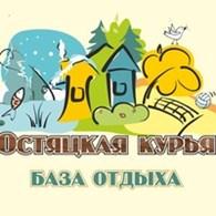 """""""Остяцкая Курья"""""""