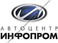 """""""Инфопром"""""""