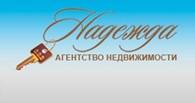 """""""Надежда"""" Агентство недвижимости"""