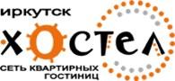 """""""Иркутск Хостел"""""""