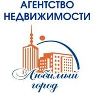 Агентство недвижимости Любимый город