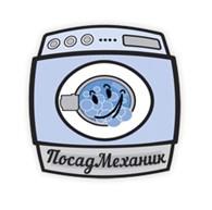 """""""ПосадМеханик"""""""