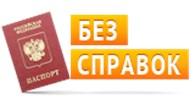 """""""Кредит №1"""""""