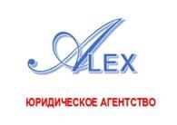Агентство А-ЛЕКС