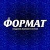 ИП ФОРМАТ