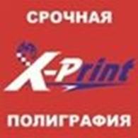 """""""X-Print"""""""