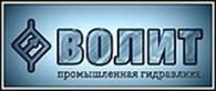 Компания ВОЛИТ : фильтры гидравлические, манометры, гидрораспределители, фитинги, БРС