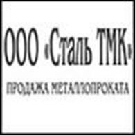 ООО «Сталь ТМК»