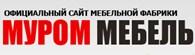 """Мебельное производство """"Муром-Мебель"""""""
