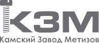 """Камский Завод Метизов"""