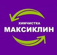 Химчистка МаксиКлин