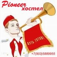 """""""Pioneer"""""""