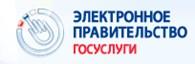 61.gosuslugi.ru