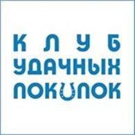 """""""Портал Удачных Покупок"""""""