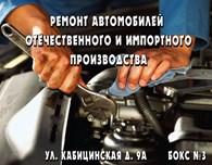 ТЕХЦЕНТР БОКС №3