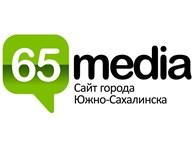 Сайт города Южно - Сахалинска