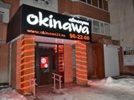 """Okinawa"""