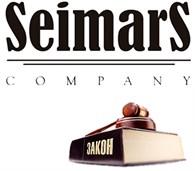 SEIMARS COMPANY